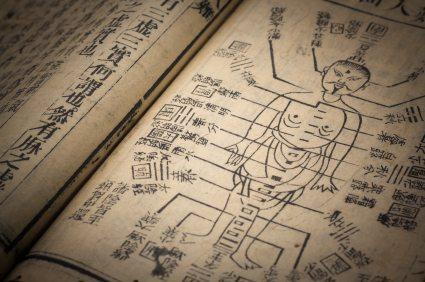 طب سوزنی ریشه در متون مربوط به طب چین باستان دارد